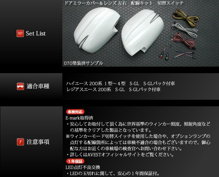 Avest Side Mirrors Vertical Arrow Jdm Japan Vertex Usa
