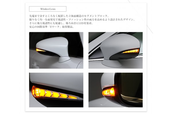 Avest Vertical Arrow Side Mirror LED Kit for Lexus IS/GS/LS/CT/RC