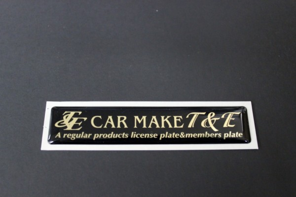 Car Make T&E Members Plate