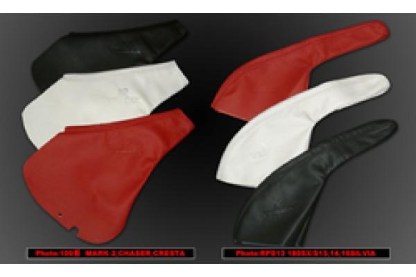 VERTEX Side (Ebrake) brake boot leather